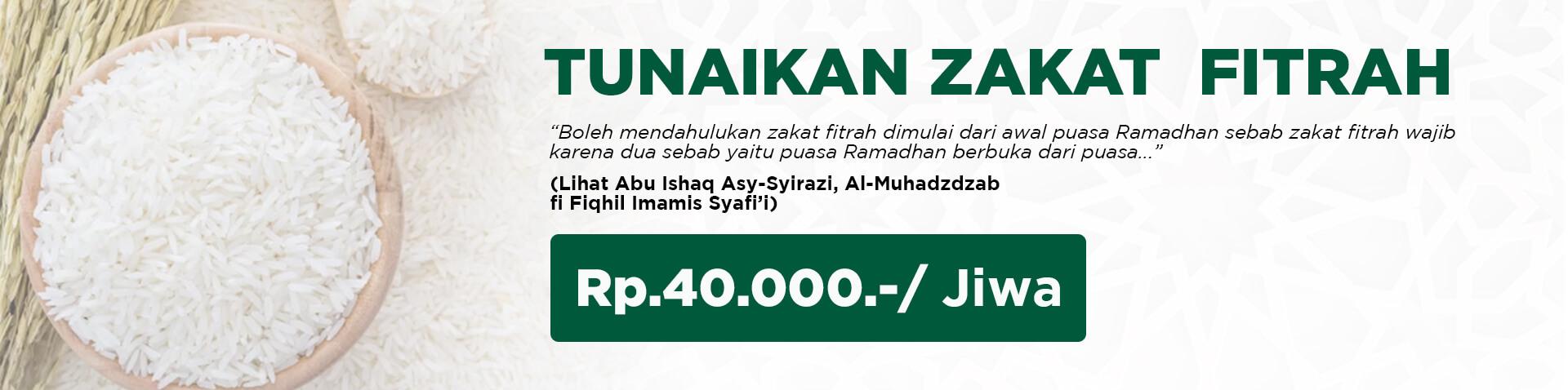 Zakat_Fitrah